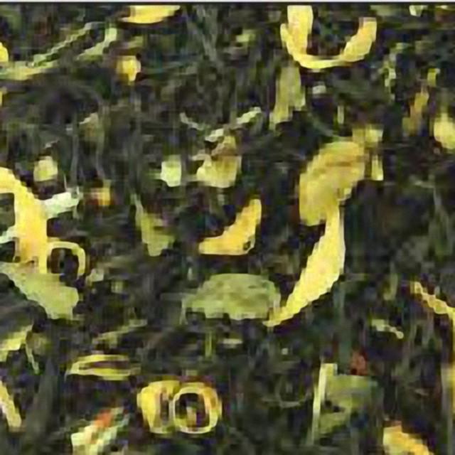 """Чорний ароматизований чай """"Кенді-квест"""""""
