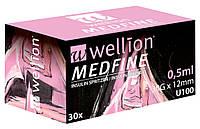Шприцы Wellion MEDFINE 0,5 мл х 12 мм №30шт (Австрия)