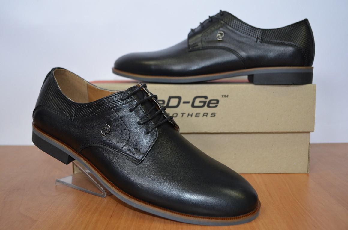 587a3c0eb0db Мужские кожаные туфли.Молодежные туфли. Натуральная кожа.  продажа ...