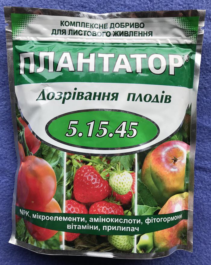 Удобрение Плантатор Дозревание  плодов 1 кг 5.15.45