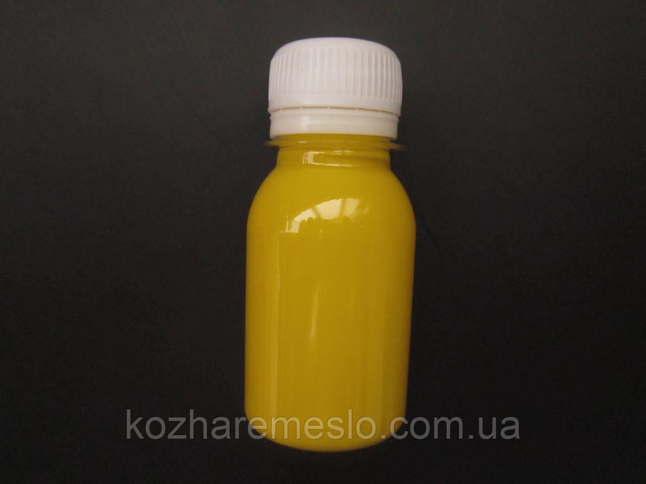 Краска для уреза (торца) кожи FENICE на силиконовой основе 100 грам жёлтая