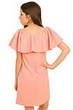 Очаровательное стильное платье нежного персикового цвета 134-152р, фото 4