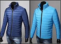 Лёгкая мужская  куртка на синтепоне весна осень СИНЯЯ! Замеры в описании!