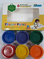 Краски акварельные для рисовая пальчиками 6цв. в баночках по 30мл.