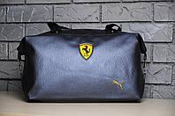 Сумка Ferrari Металик синий Топ Реплика Хорошего качества