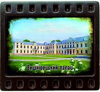Магніт-кадрик (50Х55 мм). Вишнівецький палац