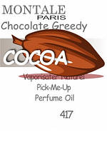 Парфумерний концентрат для жінок 417 «Chocolate Greedy Montale»