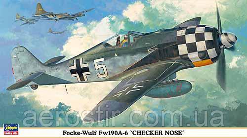 FOCKE-WULF Fw190A-6 CHECKER NOSE 1/48  Hasegawa 09812