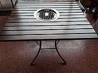 Стол Гриль +Стартер для угля в подарок