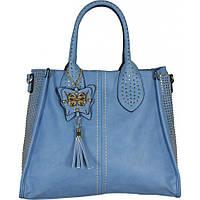 Сумка женская голубая вместительная по распродаже