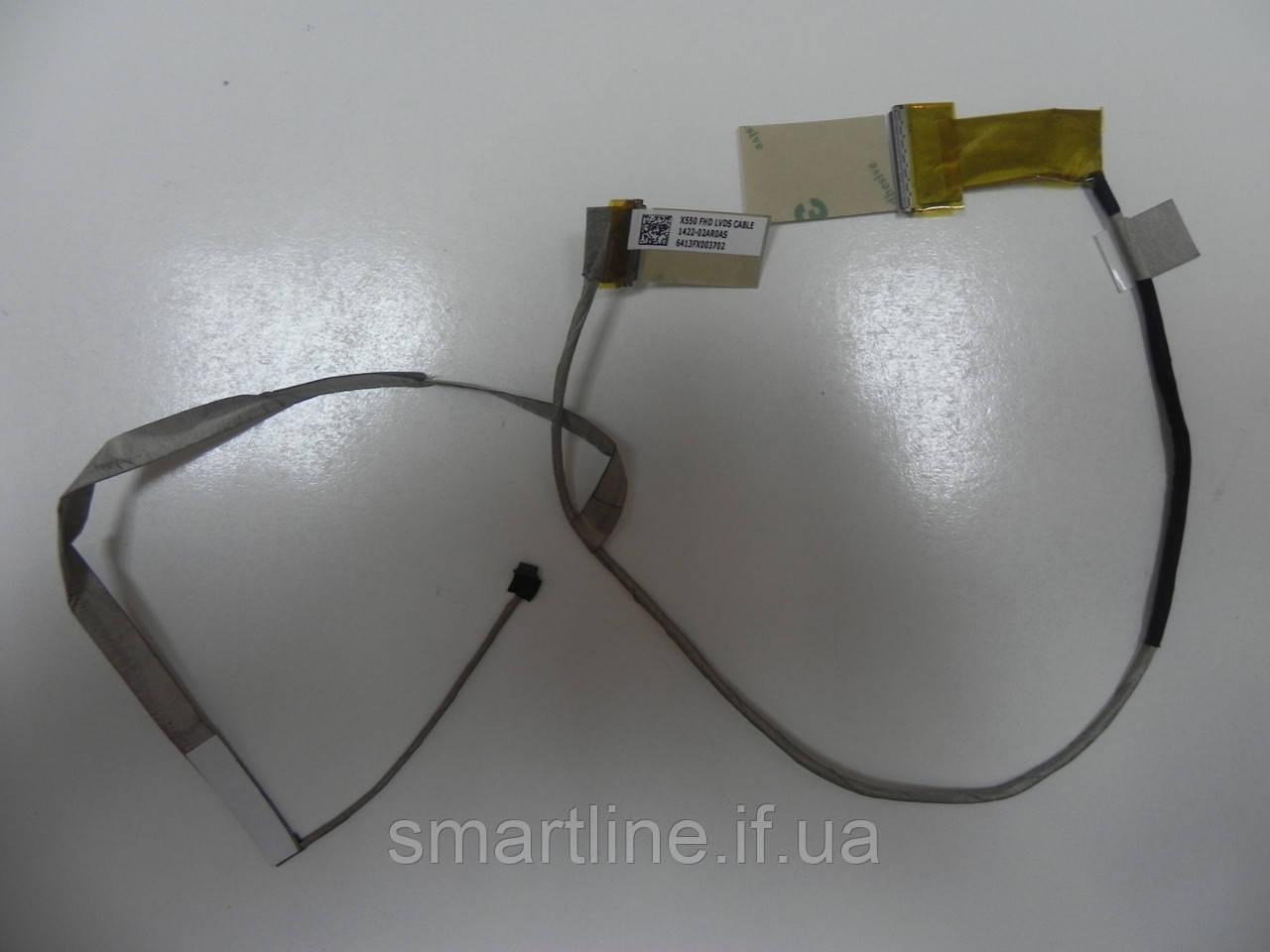 Новий Шлейф матриці для ноутбука ASUS X550, 1422-02AR0AS, 6413FX003702