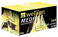 Шприцы Wellion MEDFINE 1,0 мл х 8 мм №30шт (Австрия)