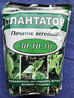 Удобрение Плантатор начало вегетации 1 кг 30.10.10