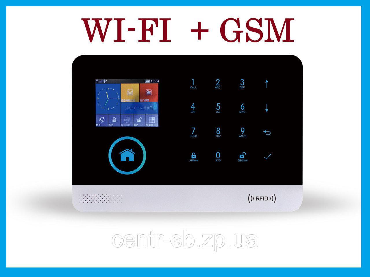 Охранная система для дома G600 с беспроводными датчиками и сиреной GSM