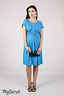 Классическое платье для беременных ROSSA