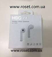 Беспроводной Наушник Wireless Music Earphone НВQ 17 R .