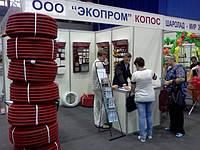 """Выставка """"Энергопром - 2012"""""""