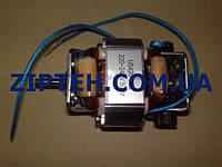 Мотор (двигатель) для кофемолки U5420-M22 (HC5420,HC-5420-M22).Резьба M4