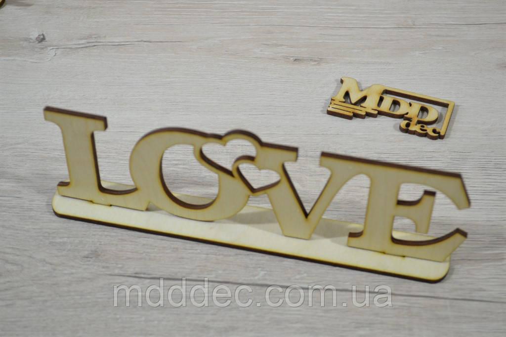 Слово з фанери на підставці Love