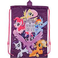 LP18-600S-2 Сумка для обуви Kite My Little Pony