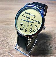 Часы Whatever I am late