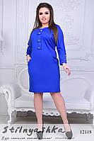 Платье с пуговицами для полных индиго, фото 1