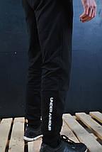 Мужской Спортивный Костюм Under Armour / костюм андер армор, фото 3