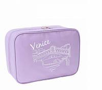 Органайзер дорожный для косметики Venice Фиолетовый ( косметичка )