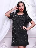 Женское стильное прямое платье-футболка с жемчугом (2 цвета), фото 4