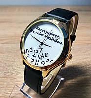 Часы Какая разница