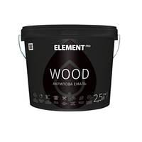 Акриловая эмаль WOOD ELEMENT PRO 0,75 л