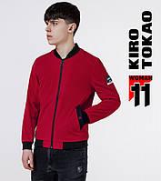 11 Kiro Tokao | Японская ветровка 3520 красный