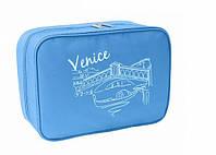 Органайзер дорожный для косметики Venice Голубой ( косметичка )