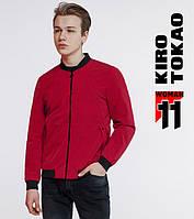 11 Kiro Tokao | Японская ветровка 3828 красный