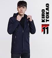 11 Kiro Tokao | Ветровка японская 2055 темно-синий