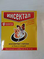 Инсектал 1пип (для собак и кошек весом от2 до 4кг ,капли на холку  от блох и клещей)