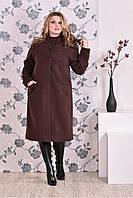 Пальто 70 размер красивое коричневое,демисезонное женское пальто Герда батал большое