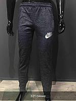 Спортивные штаны мужские Синий