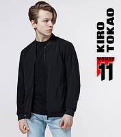 11 Киро Токао | Ветровка японская 3354 черный