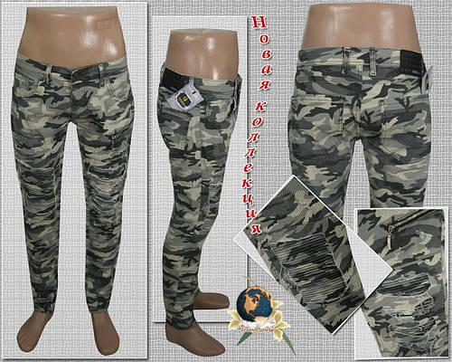 Джинсы мужские камуфляжные на резинке манжете с замками и потёртостями