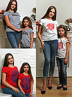 """Парные футболки для мамы и детей """"LikeMe"""""""