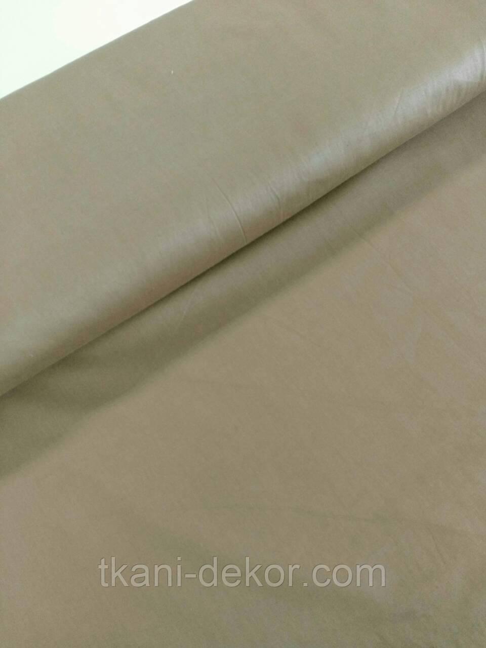 Сатин (хлопковая ткань) коричневый однотон
