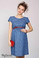 Летние платье для беременных CELENA