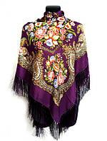 Народный платок Людмила, 135х135 см, фиолетовый
