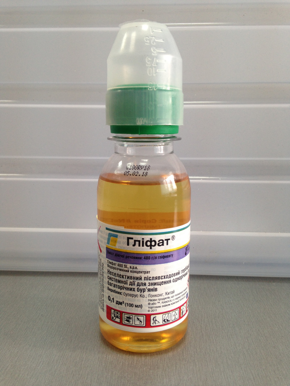 Гербицид Глифат 100 мл (лучшая цена купить оптом и врозницу)