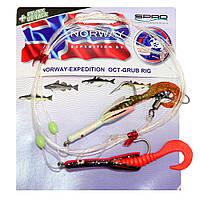 Оснастка для морской рыбалки Spro Norway Exp Oct-Grub Rig2 6 2.0/1.0mm 220cm