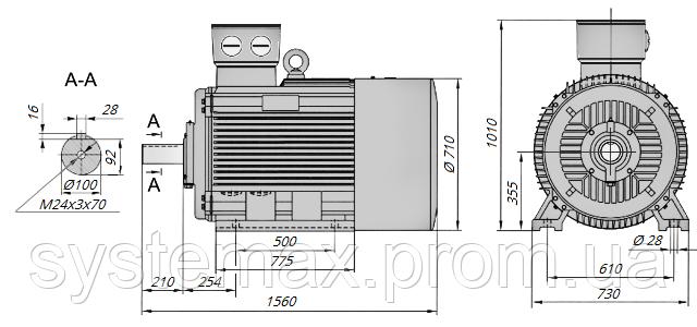 АИР355S4 / АИР 355 S4 / IM 1081 / IM1081 | лапы / лаповый / на лапах / 250 кВт / 1500 об/мин