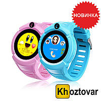 Умные часы с GPS Smart Baby Watch Q610S
