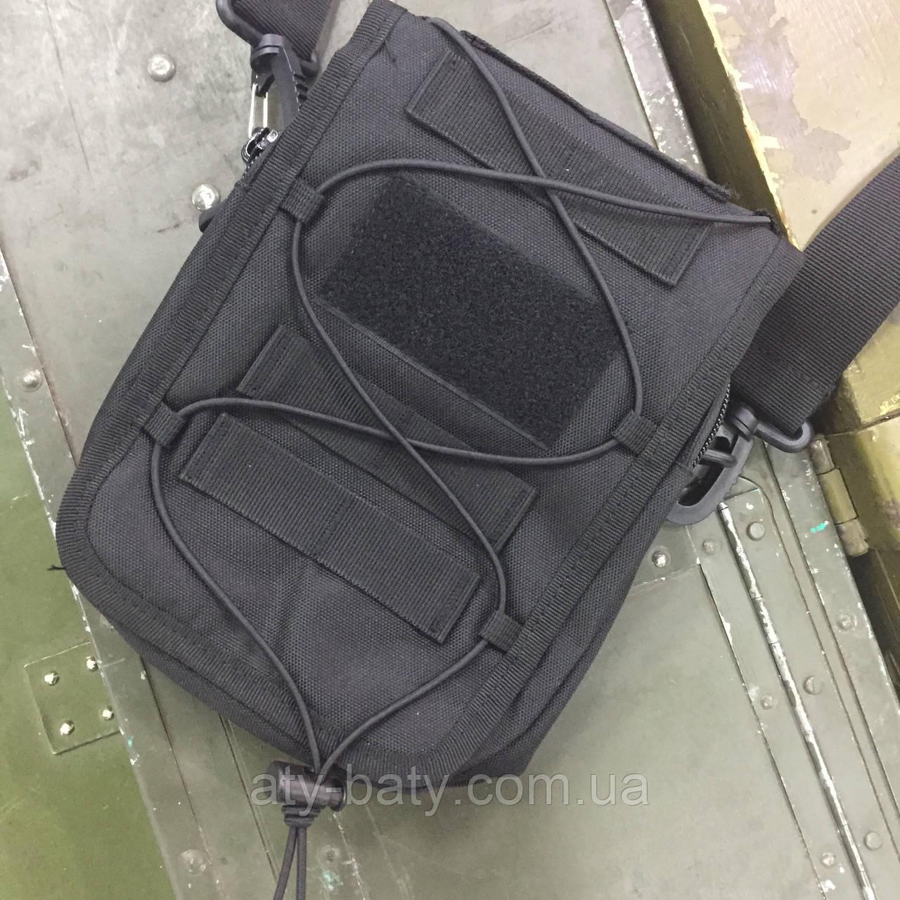 Сумка Protector Plus K320 (Black)
