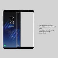 Защитное стекло Nillkin 3D CP+ Max для Samsung S9 G960 закругленные края, фото 1
